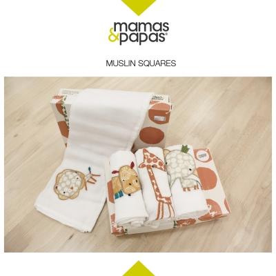【Mamas & Papas】Muslin 純棉紗方巾禮盒-非洲大草原款(4入/組)