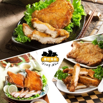 濎好食品DINGHAO 超人氣首選組(厚切排骨/雞腿排)