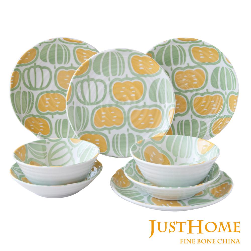 Just Home日本製南瓜物語陶瓷8件碗盤餐具組