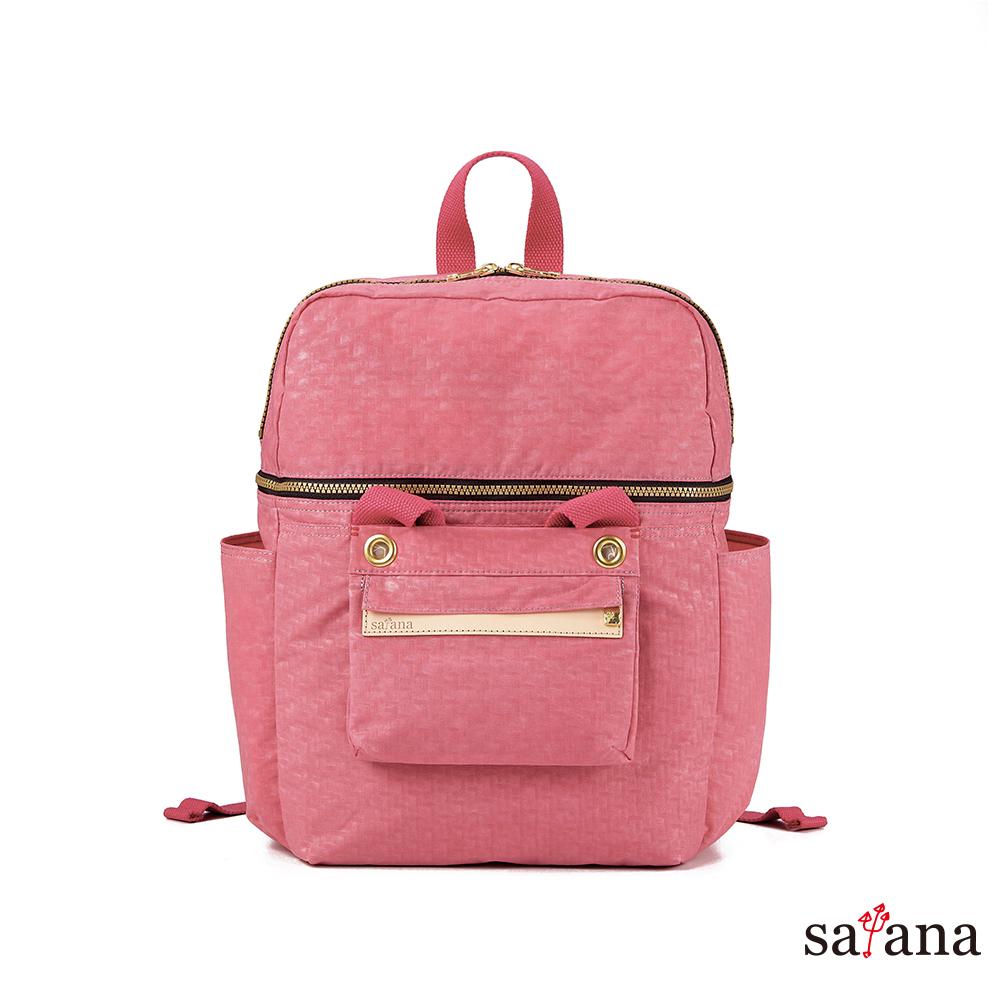 satana - 豐富生活可拆式後背包 - 歡喜玫瑰