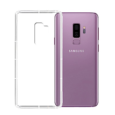 【贈保護貼】SAMSUNG Galaxy S9 plus氣墊空壓防摔手機殼