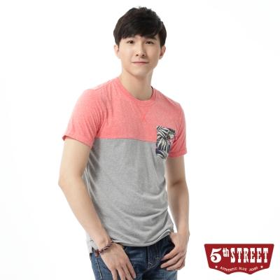 5th STREET T恤 配色花卉口袋T恤-男-亮桔