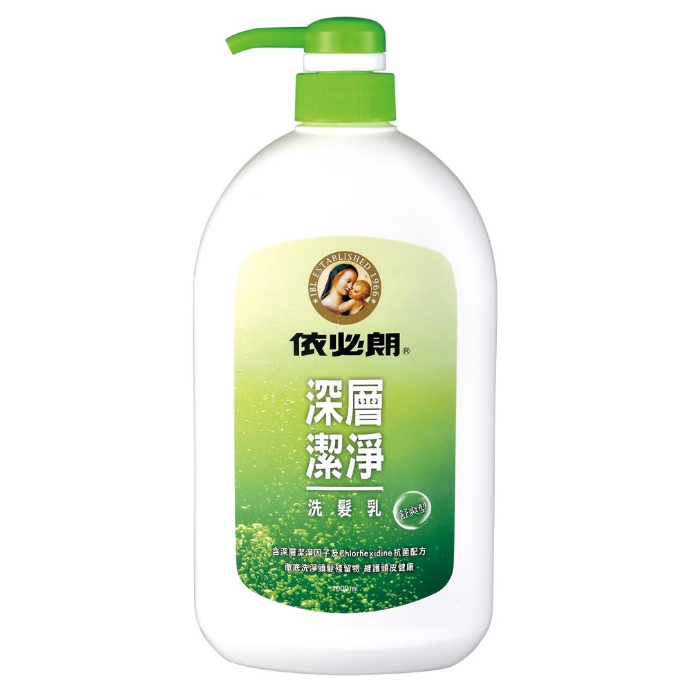 依必朗深層潔淨洗髮乳-花香(1000ml)