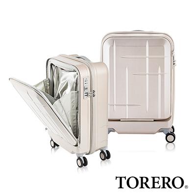 日本TORERO 19吋 霧面香檳金拉絲  時尚萬用專利前開登機箱/行李箱