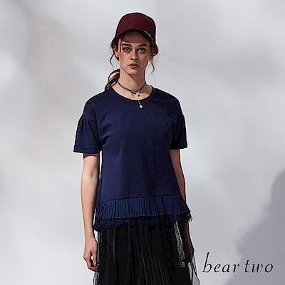 beartwo 打摺蕾絲娃娃造型上衣(二色)