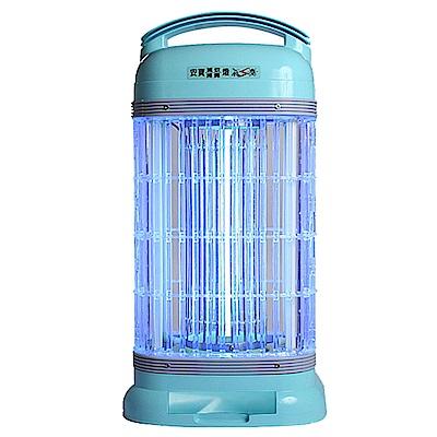 anbao安寶15W捕蠅滅蚊燈 AB-9100A