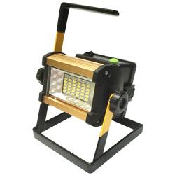 多功能戶外50W 36LED充電強光投光燈(附18650電池4顆+直充線)