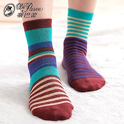 蒂巴蕾 流行女棉襪-撞色條紋