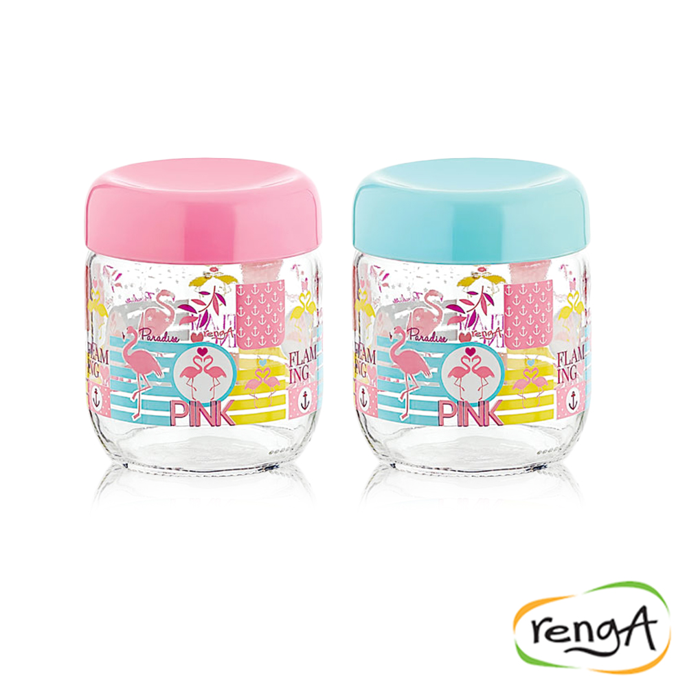 土耳其Renga 芮格玻璃儲物罐425ml (2色可選) (8H)