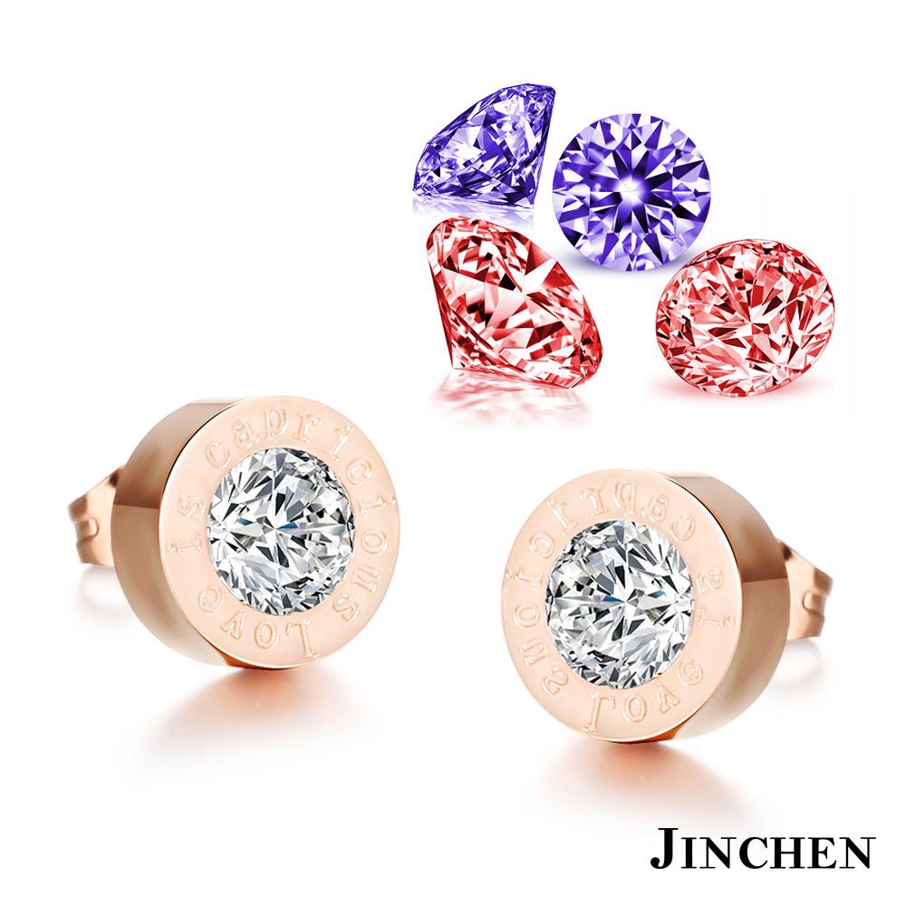 JINCHEN 白鋼單鑽耳環 玫瑰金