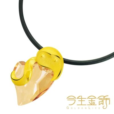 今生金飾 樂情蛇墬 時尚黃金墬飾