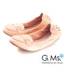 G.Ms.  輕旅行-金屬飾釦折疊旅行莫卡辛鞋-優美粉