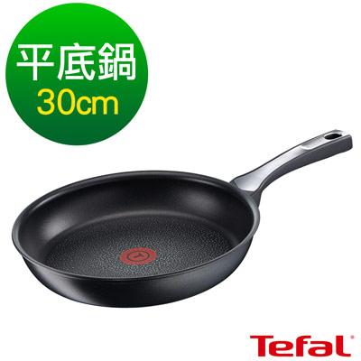 Tefal法國特福 鈦廚悍將系列30CM不沾平底鍋(電磁爐適用)