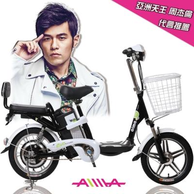 【AIMA 愛瑪】電動 48V鋰電 腳踏助力 電動輔助自行車 黑