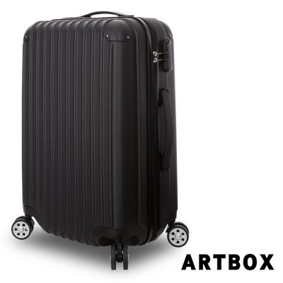 ARTBOX-寶石糖芯 28吋ABS鑽石抗刮硬殼行李箱(黑色)