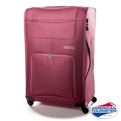 AT美國旅行者 29吋MV+加大容量休旅行李箱(葡萄酒)