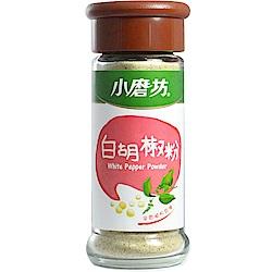 小磨坊 白胡椒粉(30g)