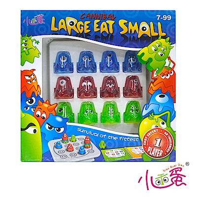 凡太奇-益智桌遊-小乖蛋-食人族-大吃小-0308