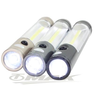 omax多用途磁性手電筒照明燈- 2 入(顏色隨機)