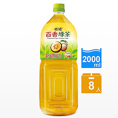 古道 百香綠茶(2000mlx8瓶)