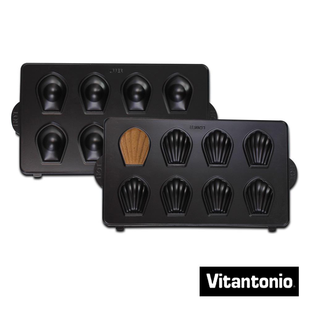 日本Vitantonio 馬德蕾鬆餅機烤盤-PVWH10MD