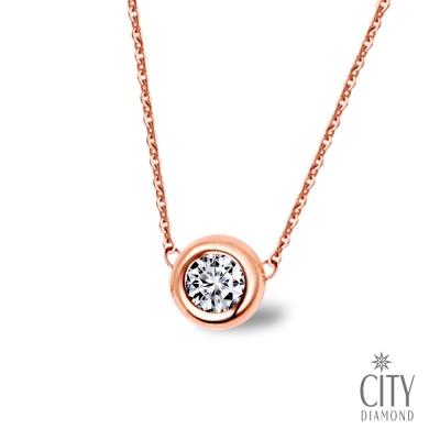City Diamond引雅 簡約包鑲35分18K經典鑽墜(玫瑰金)