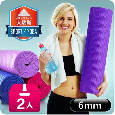 aroose 艾瑞斯 - 6mm 雙面止滑加厚瑜珈墊-薰衣紫(送背袋)2入組