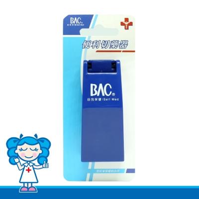 BAC倍爾康 切藥器1入