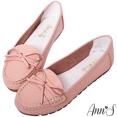 Ann'S優雅造型-細蝴蝶結牛皮平底娃娃鞋-粉