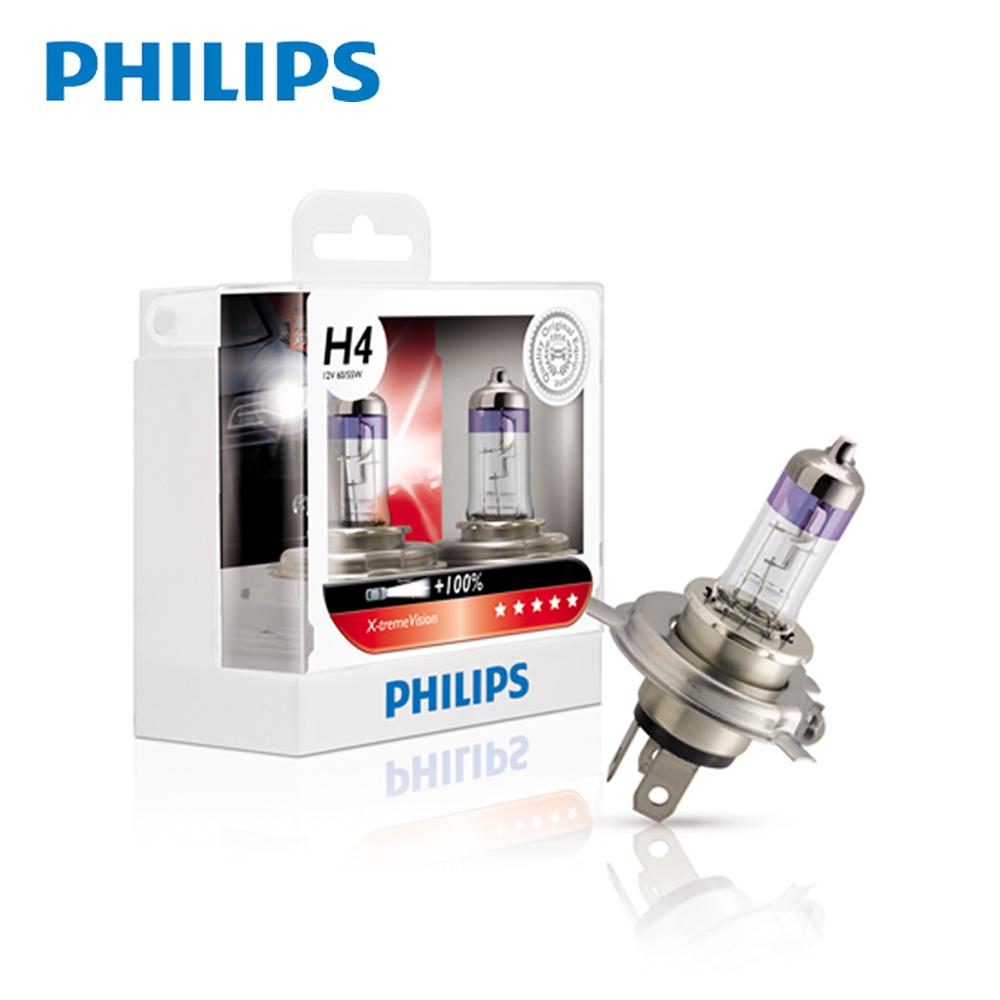 PHILIPS 飛利浦 車燈 超極光XV+亮100% (公司貨)-快