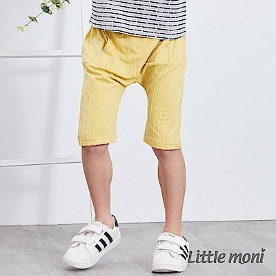 Little moni 素面百搭哈倫褲 (2色可選)