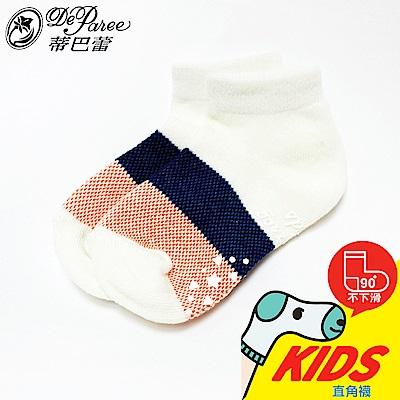 蒂巴蕾 KIDS 直角船襪-拼色