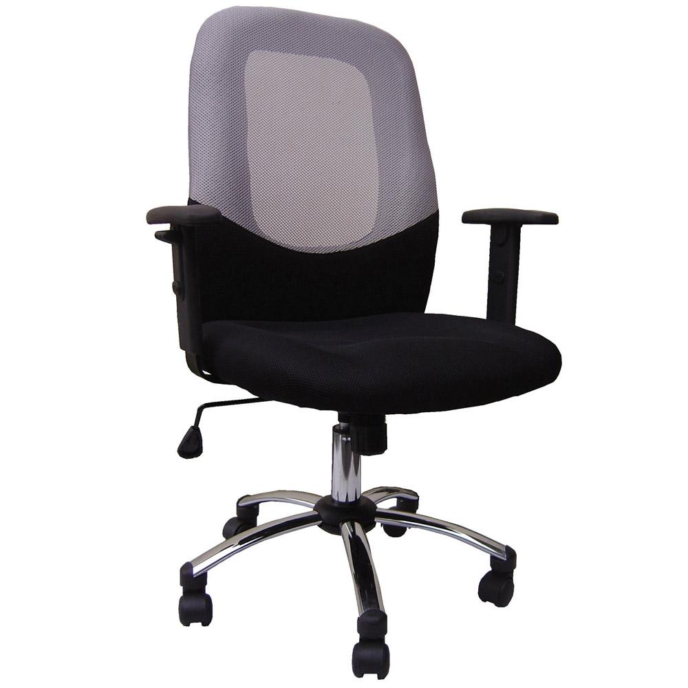 【巧菲司】雙彩大型中背主管椅