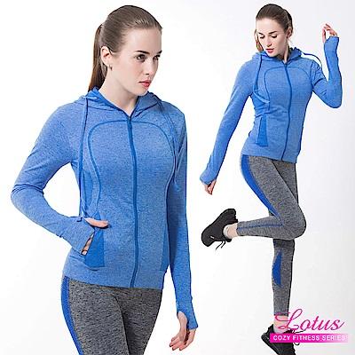 運動外套 拉鍊口袋彈力連帽長袖運動外套-寧靜藍 LOTUS