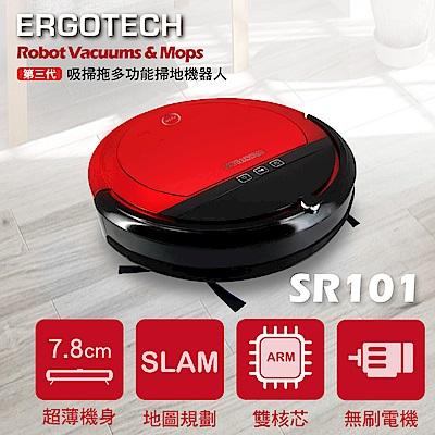 人因 SR101第三代吸掃拖多功能掃地機器人