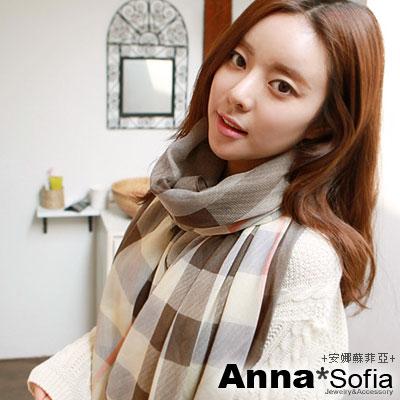 AnnaSofia-英倫格染層-高密度加大加寬圍巾