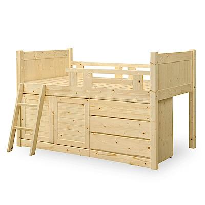 時尚屋 卡羅琳松木4尺多功能床組