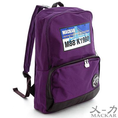 乂-力 日系男包後背包 紫色