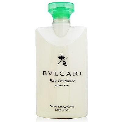BVLGARI寶格麗 綠茶乳液75ml