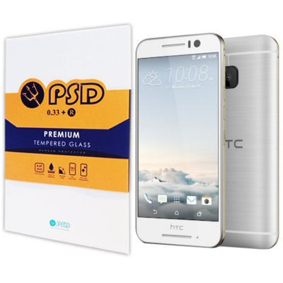 PSD HTC One S9  9H疏油疏水抗刮鋼化玻璃保護貼(附保固卡)