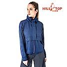 【hilltop山頂鳥】女款吸濕排汗抗UV彈性壓花外套S02FC1-中世紀藍