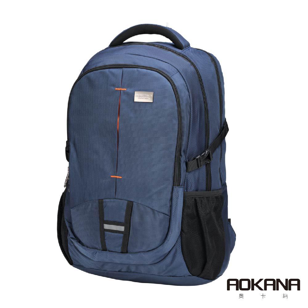 AOKANA奧卡納 輕量防潑水護脊電腦商務後背包(紳士藍)68-093