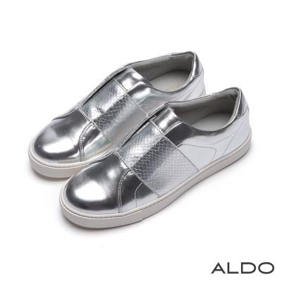 ALDO-前衛原色MIX蛇紋幾何車線厚底鞋-搶眼銀色