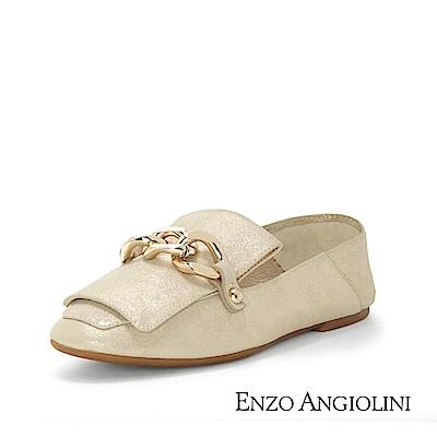 ENZO ANGIOLINI--金屬鍊條復古方頭樂福平底鞋-奢華金