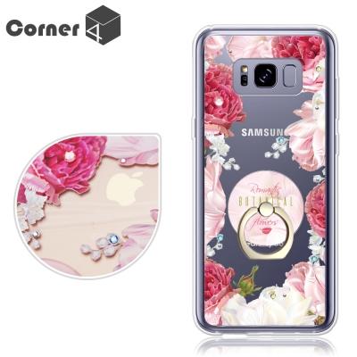 Corner4 Samsung Galaxy S8+ 奧地利彩鑽指環扣雙料手機殼-芙蓉