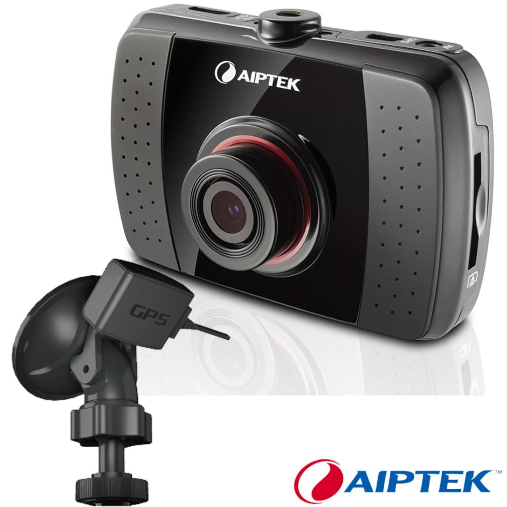 天瀚 Aiptek X5G FULL HD+GPS監控級行車記錄器(附GPS專用車架)
