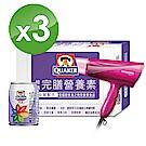 桂格完膳營養素50鉻配方(糖尿病適用)24罐x3盒贈TESCOM負離子吹風機
