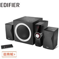 EDIFIER C3X 三件式音響