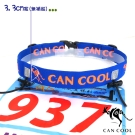 CAN COOL敢酷 3.3cm寬 運動號碼帶(無補給)(藍橘) C150327002