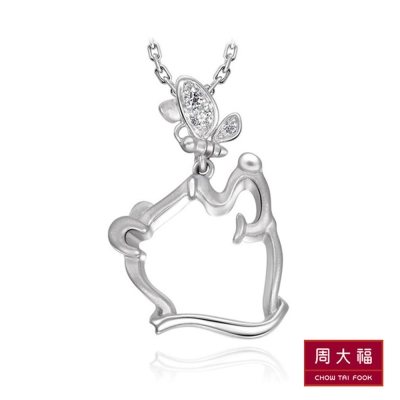 周大福 迪士尼小熊維尼系列 小熊維尼鑽石925純銀吊墜(不含鍊)